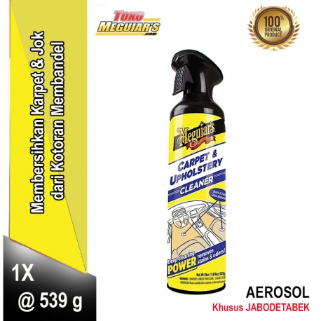 Meguiar's G9719 Carpet and Upholstery Cleaner